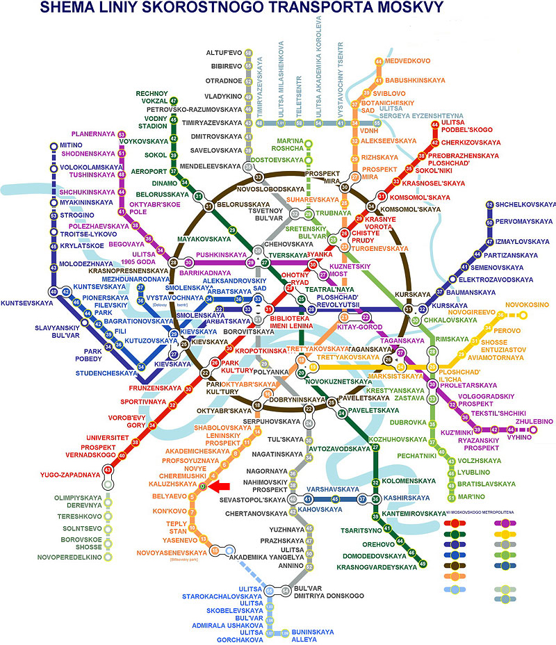Moscow metro map (in english, ...