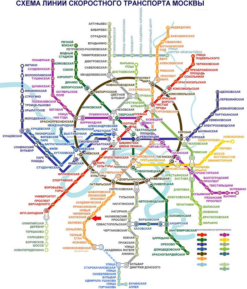 pMetro - справочник метро Москвы и других городов.  Отображает схему метро города (а для некоторых городов и схему...