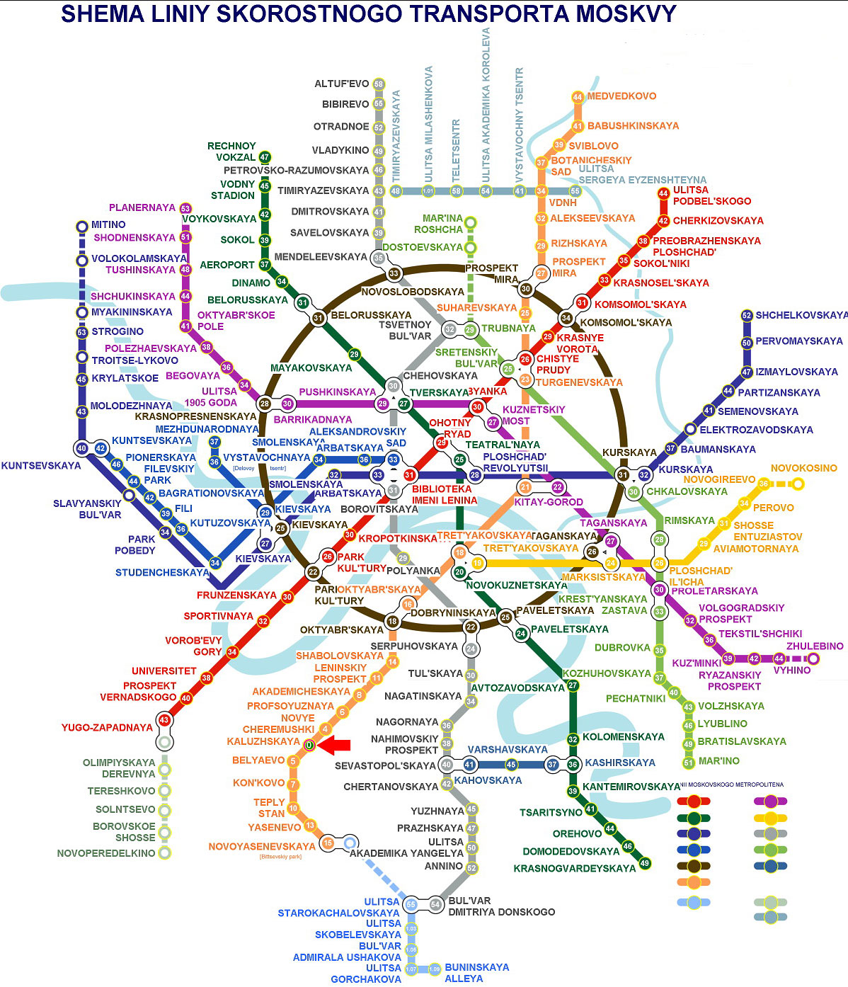 Travel Information | The Fifth Moscow International Solar System